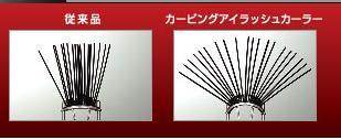 koji eyelash curler