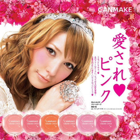 canmake-cream-cheek-lena-2