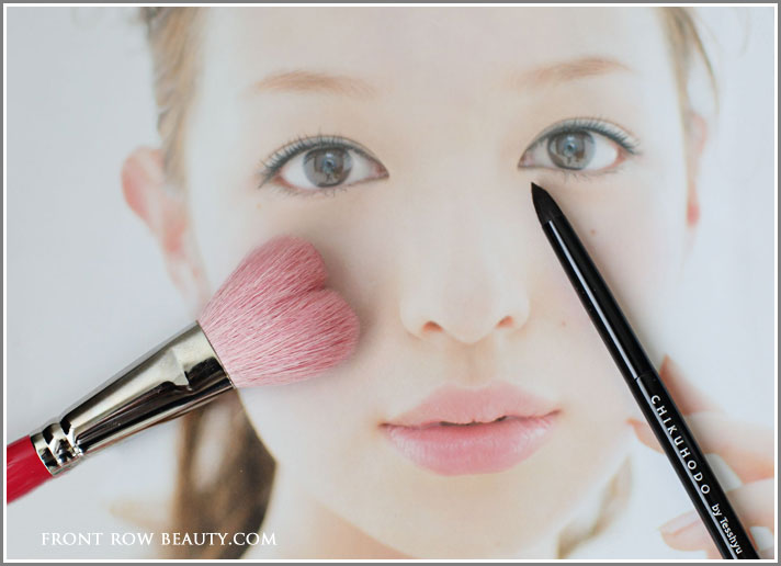 lamsamyick-cheek-heart-shape-small-brush-chikuhoko-z-series-eye-shadow-brush