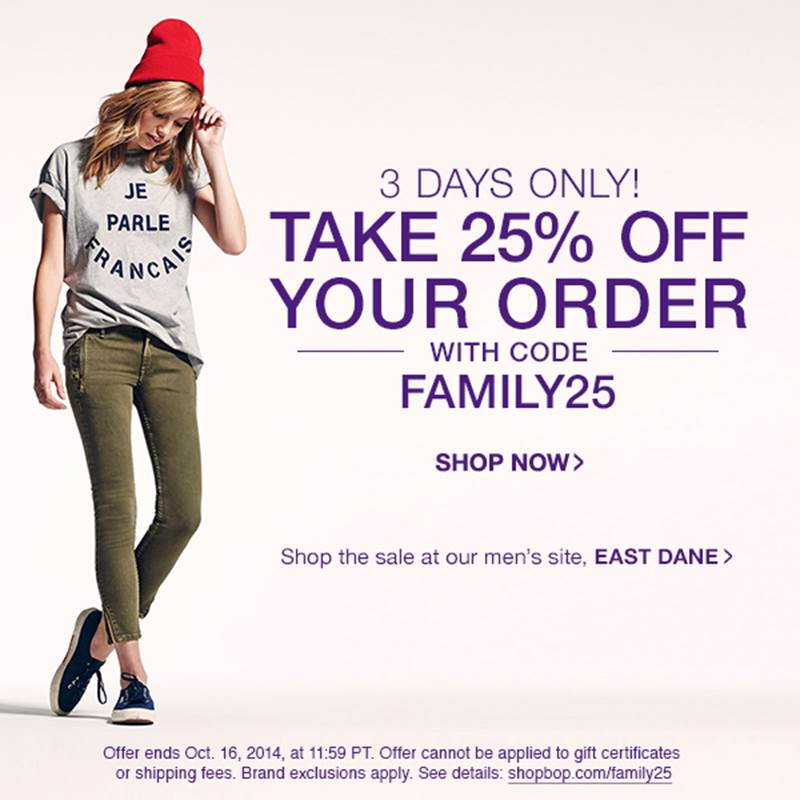Shopbop FRIENDS & FAMILY Sale is ON Now!