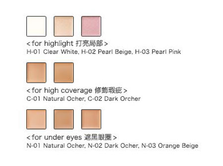 suqqu-face-designing-concealer-palette-review-swatch-3