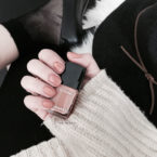 Chanel Le Vernis Beige Beige Review and Swatch