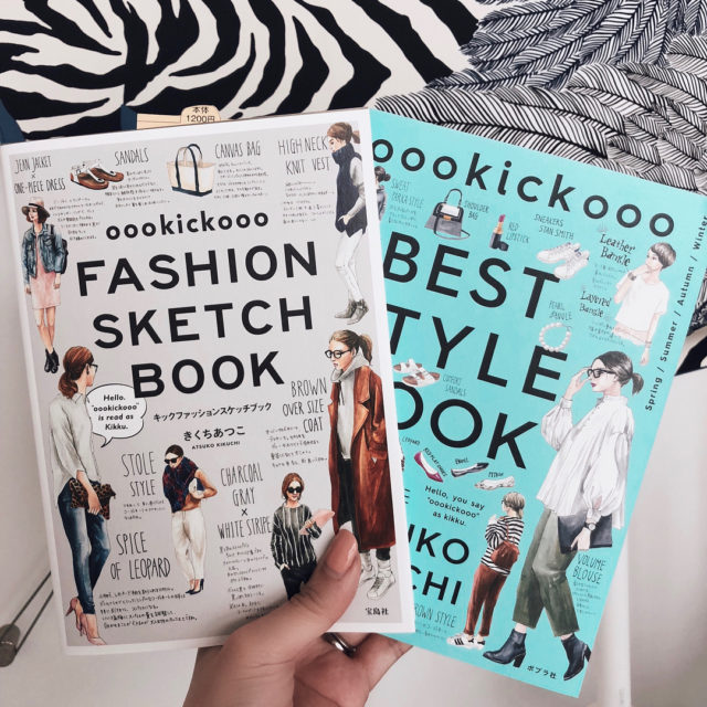 My all time favorite fashion books #love #fashionlover #fashionbook